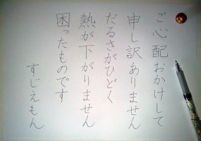 20120531_15_59_11_3