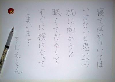 20120531_16_21_19_2