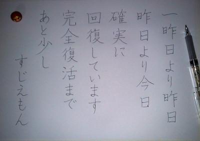 20120602_22_24_19_2