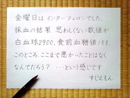 Nec_0013_3
