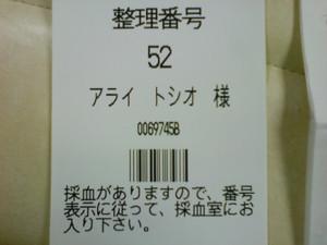 Nec_1644